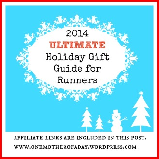 2014 holiday gift guide for runners